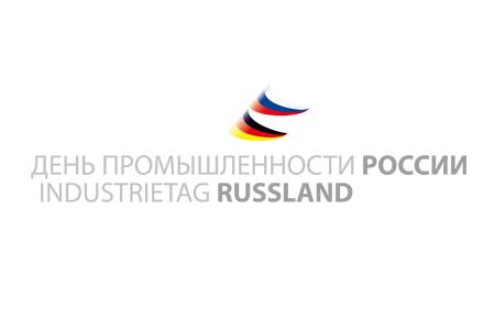 industrietag russland